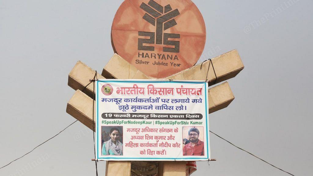 Farmers' groups have put up posters demanding the release of Nodeep Kaur and Shiv Kumar at Singhu Border | Photo: Manisha Mondal | ThePrint