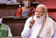 File photo | PM Narendra Modi speaks in Rajya Sabha during Budget Session of Parliament | PTI