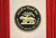 The Reserve Bank of India logo | Photo: Suraj Singh Bisht | ThePrint