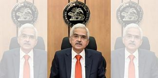 RBI Governor Shaktikanta Das announces the policy decision of the Monetary Policy Committee via live streaming in Mumbai on 5 February 2021   PTI