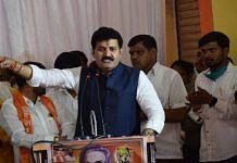 File image of Maharashtra minister Sanjay Rathod | Twitter | @SanjayDRathods