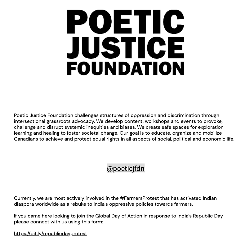 A screenshot of the Poetic Justice Foundation website