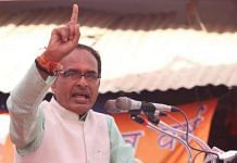 File image of Madhya Pradesh CM Shivraj Singh Chouhan | Facebook