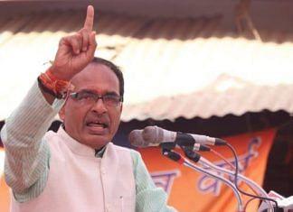File image of Madhya Pradesh CM Shivraj Singh Chouhan   Facebook