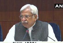 Chief Election Commissioner Sunil Arora | ANI | Twitter