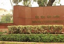 The Union Public Service Commission headquarters in New Delhi (representational image) | Photo: Manisha Mondal | ThePrint