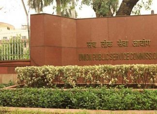 The Union Public Service Commission headquarters in New Delhi (representational image) | Photo: Manisha Mondal | ThePrint