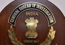 The CBI logo | Photo: Suraj Singh Bisht | ThePrint