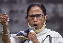 West Bengal Chief Minister Mamata Banerjee | PTI file