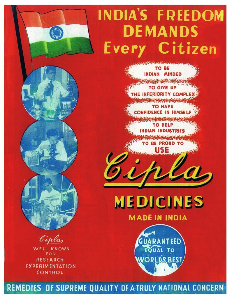 A patriotic Cipla ad carried by Marg magazine in 1948 | © Cipla Limited