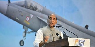 Defence Minister Rajnath Singh inaugurated the second production line for LCA Tejas in Bengaluru Tuesday   By special arrangement