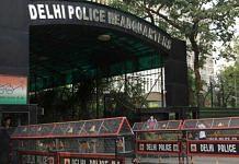 Delhi Police Headquarters near ITO (representational image) | Photo: Manisha Mondal | ThePrint
