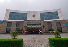 A file image of the AICTE building | AICTE