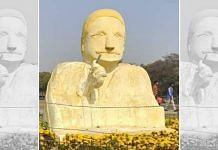 The Allama Iqbal statue at Gulshan-i-Iqbal Park in Lahore that has caused offence.   Photo: Twitter/@MJibranNasir