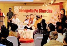 BJP leaders Kapil Mishra and Tejinder Pal Singh Bagga at the 'Rosogolla Pe Charcha' event in Kolkata on 5 February. | Photo: Facebook/Kapil Mishra