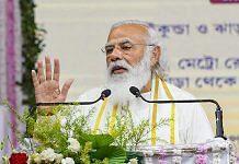 File photo of Prime Minister Narendra Modi | PTI