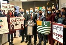 Pakistan Consulate General in New York acknowledges passed of the resolution on 6 February