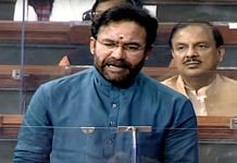 File image of Minister of State for Home Affairs G. Kishan Reddy in the Lok Sabha | Photo: ANI