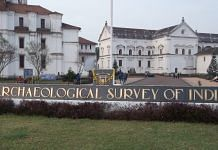 Archaeological Survey of India offices in Goa | Commons