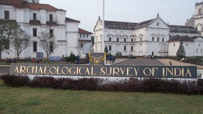 Archaeological Survey of India offices in Goa   Commons