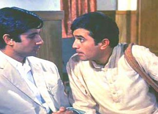 A screengrab from Anand