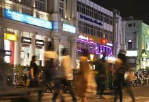 Representative Image | Night view of Delhi's prime commercial area, the Connaught Place | Ruhani Kaur | Bloomberg