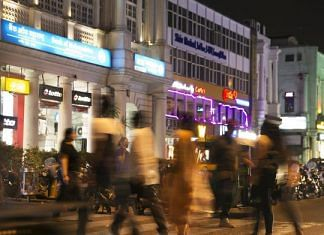 Representative Image   Night view of Delhi's prime commercial area, the Connaught Place   Ruhani Kaur   Bloomberg