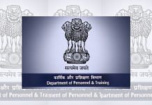 Department of Personnel & Training (DoPT) | PIB