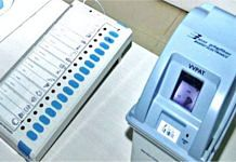 A VVPAT-enabled electronic voting machine (representational image) | ECI