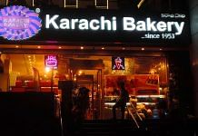 Owners say they will never change the Karachi Bakery name | Flickr