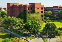 Lahore University of Management Sciences | www.lums.edu.pk