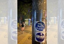 Women put stickers on bus stops, walls and trees while participating in a group activity with 'Women Walk at Midnight' on 8 March 2021 | Photo by special arrangement