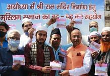 Members of the Muslim community with BJP leader Vijay Goel (third from right) during the fundraising event in Delhi | | ThePrint Photo | Manisha Mondal