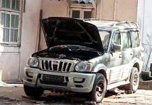 The suspicious car with gelatin sticks found near Mukesh Ambani residence Antilia in Mumbai on 25 February 2021   ANI Photo
