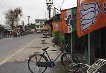 Trinamool Congress and Bharatiya Janata Party flags on display in West Bengal (representational image) | Moushumi Das Gupta | ThePrint File Photo