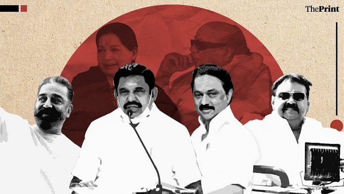 MNM's Kamal Haasan, Tamil Nadu Chief Minister Edappadi K Palaniswami, DMK chief Stalin and DMDK chief Vijayakanth Background: Former CMs J Jayalalithaa and M Karunanidhi   Image by Ramandeep Kaur   ThePrint