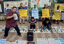 A demonstration against laws such as UAPA and AFSPA being held at Wellington Square in Kolkata in September 2020 | ANI File Photo