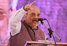 Union Home Minister Amit Shah (file photo)   Twitter/@AmitShah