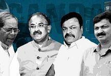(From left) Karnataka politicians H.Y. Meti, Arvind Limbavali, M.P. Renukacharya, Ramesh Jarkiholi   Illustration: Ramandeep Kaur