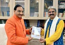 Vice-Chancellor of the Mahatma Gandhi Central University Sanjeev Sharma (right) with Education Minister Ramesh Pokhriyal Nishank | By special arrangement