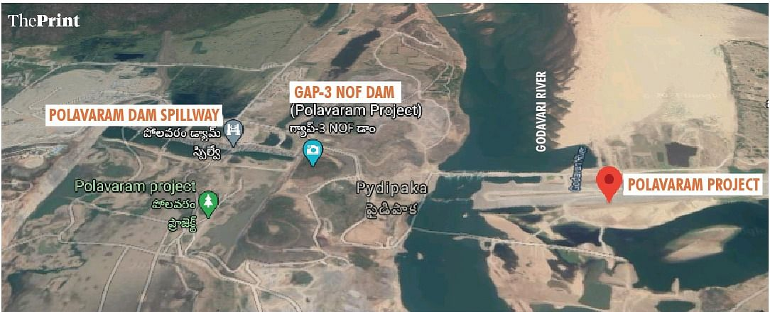 An overview of the Polavaram project