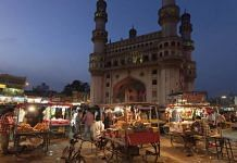Charminar in Hyderabad | Representational image | Markus Gebauer Photography/Moment RM