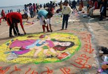 A rangoli designed to create awareness about 'Beti Bachao Beti Padhao' at Assi Ghat, in Varanasi | ANI File Photo