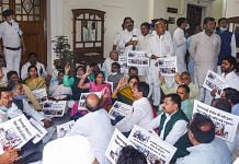 Patna: RJD legislators stage a dharna outside Speaker Vijay Kumar Singh's chamber during Budget Session of Bihar assembly, in Patna, Tuesday, March 23, 2021. | PTI