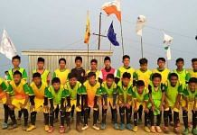 Students participate in the Sports for Social Development initiative in Kamjong, Manipur | Recognize Rise and Empower Association | Facebook