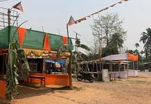 BJP flags seen at Sonapur in Assam's Kamrup district | Karishma Hasnat | ThePrint