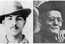 Bhagat Singh and Veer Savarkar. | Photo: Commons
