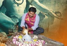 Andhra Pradesh CM Jagan Mohan Reddy offering prayers on Mahashivratri | Photo: YSR Congress