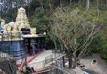 Sita Eliya temple in Sri Lanka   Commons