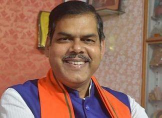File photo of Mithilesh Kumar Tiwari | Facebook